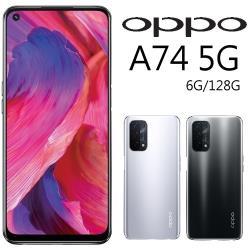 OPPO A74 5G (6G/128G)