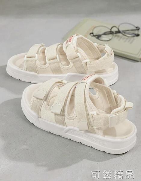 涼鞋女夏新款ins網紅仙女風學生百搭韓版厚底運動平底沙灘鞋 可然精品