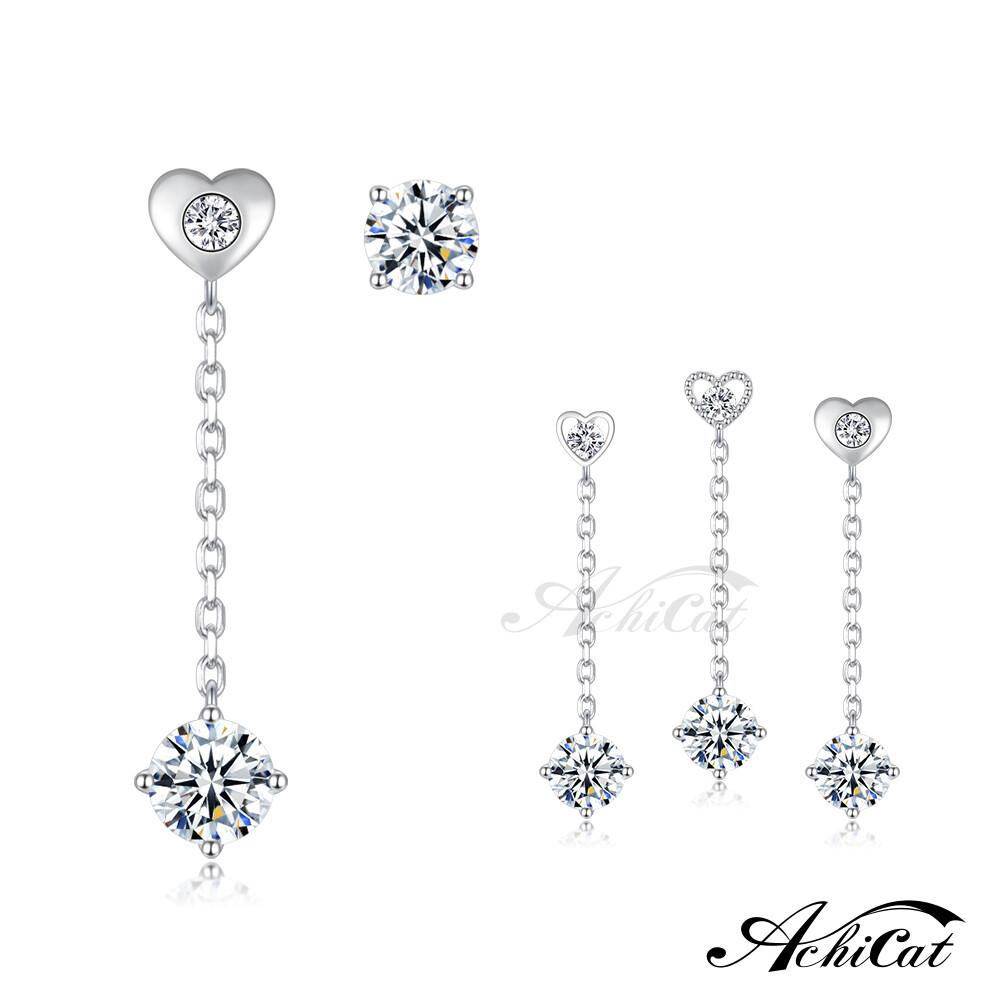 achicat 925純銀耳環 甜美系列 愛心耳環 單鑽耳環 不對稱耳環 一對價格 gs9003