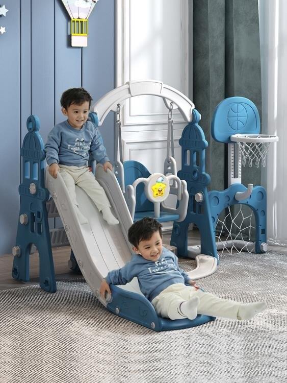 「樂天優選」兒童室內戶外家庭用寶寶樓梯帶滑滑梯小孩秋千嬰兒小型組合玩具