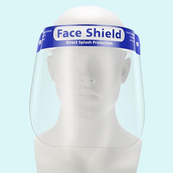 防護面罩防護眼防飛沫罩雙面防霧透明高清面屏廚房做飯防油濺油煙 防護用品 曼慕