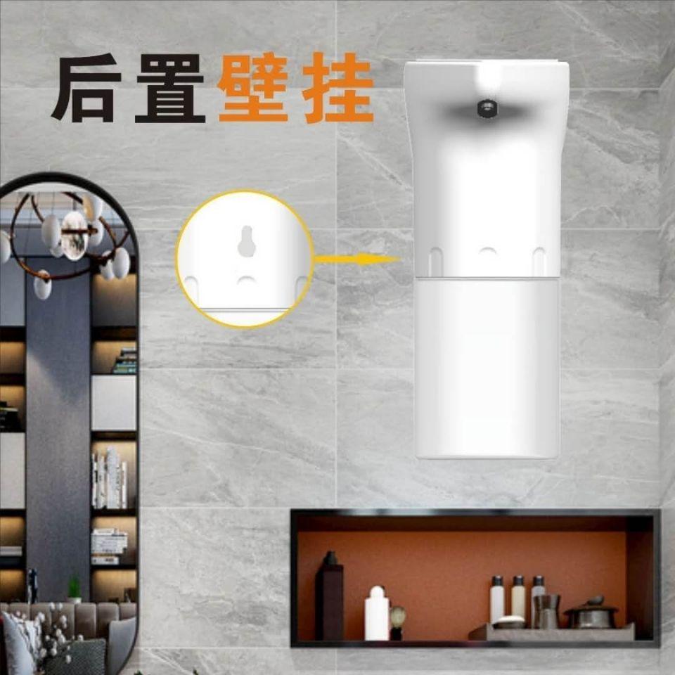 智能感應皂液器免按壓紅外線自動出泡洗手機充電免接觸壁掛洗手器【艾莎嚴選】