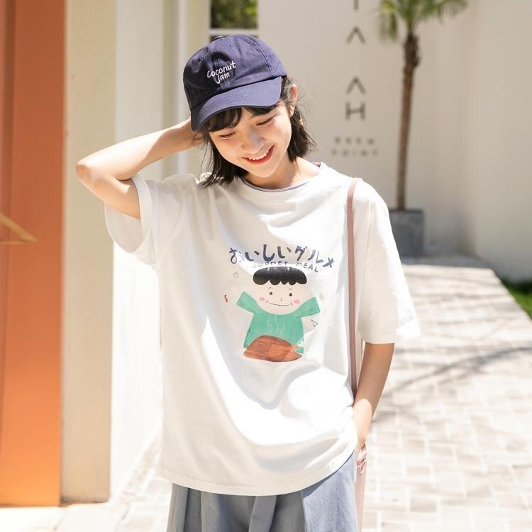 「樂天優選」日系上衣 原宿港風女裝上衣女紫色日系短袖T恤夏季寬鬆正韓學生