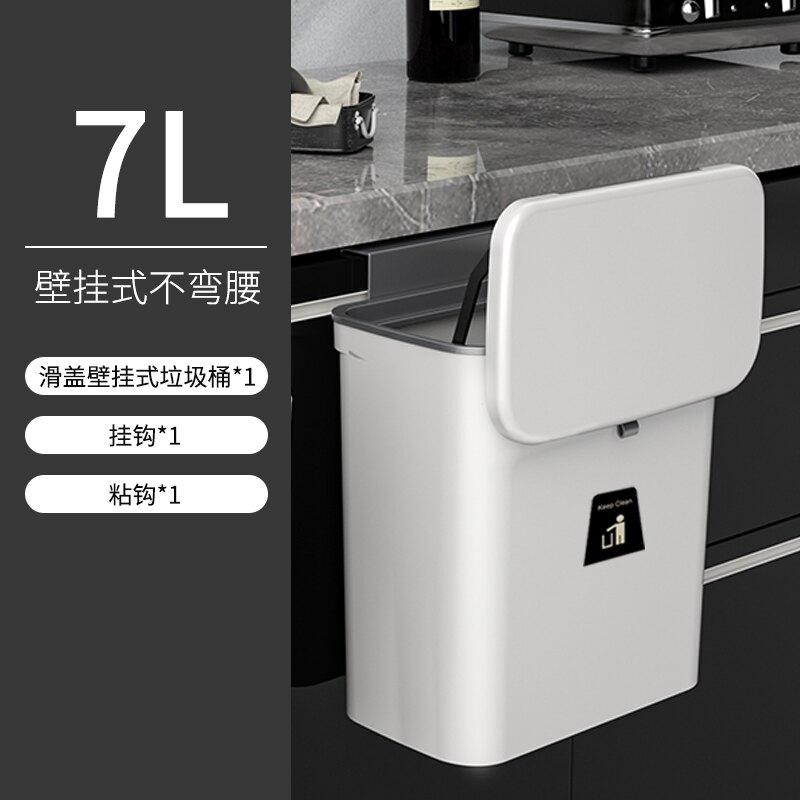 掛壁垃圾桶廚房垃圾桶掛式家用壁掛收納桶帶蓋廁所衛生間浴室掛壁迷你小號桶 bw3753