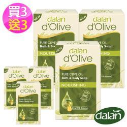 【土耳其dalan】東森限定★頂級82%橄欖油滋養皂買3送3破盤組(200gX3+25gX3)
