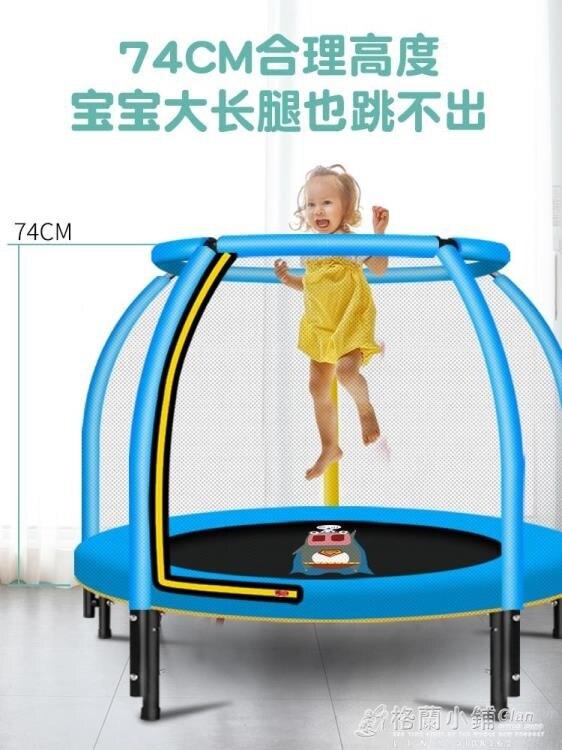 「樂天優選」蹦蹦床家用兒童室內寶寶碰彈跳床小孩帶護網家庭蹭蹭床小型跳跳床