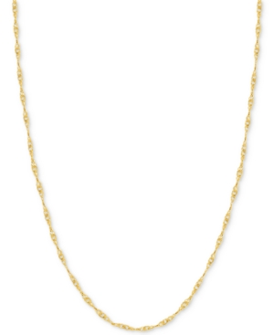"""18"""" Singapore Chain Necklace (7/8mm) in 14k Gold"""