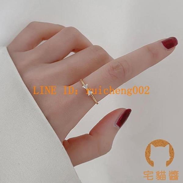 開口食指戒指女小眾尾戒小指蝴蝶結鋯石簡約裝飾指環【宅貓醬】
