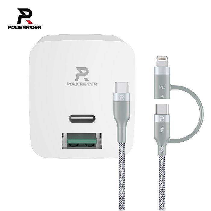PowerRider PA-2U02 20W PD USB二合一折疊充電器套組 快充 折疊充電頭 充電線 蘋果