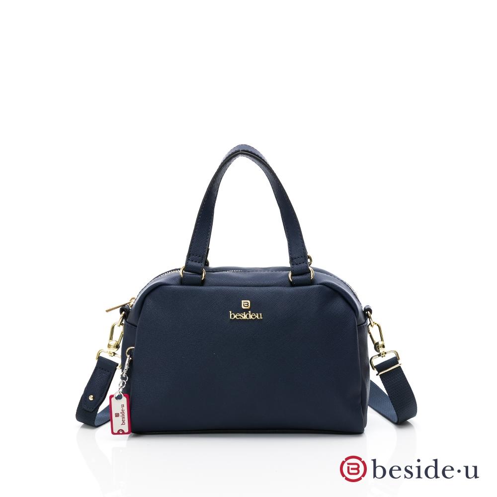 beside u 斜紋皮革防潑水斜背包側背包手提包兩用包 官方直營 - 藍色