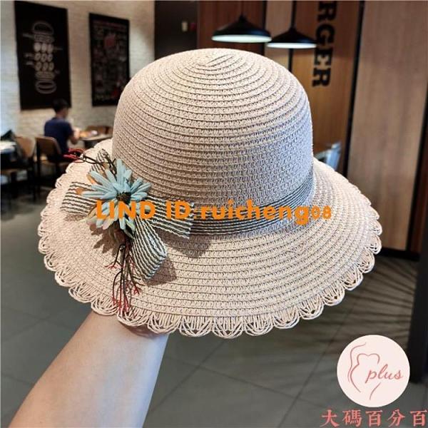花朵草帽女夏季沙灘帽韓版可折疊海邊防曬遮陽帽太陽帽【大碼百分百】