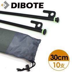 迪伯特DIBOTE 高碳鋼夜光大頭營釘 (10入組) - 30cm