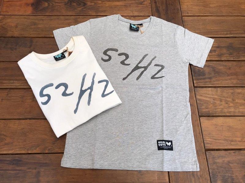 52赫茲愛情頻率 寂靜灰短袖T恤