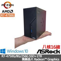 |ASRock X300 迷你準系統電腦|R7-4750G/8G/256G SSD+1TB/獨顯晶片Radeon™ Graphics/Win10
