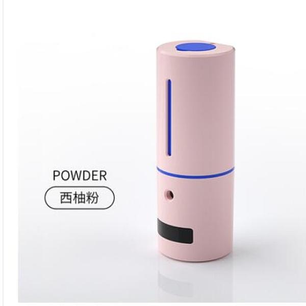 自動感應手部消毒噴霧機家用辦公室壁掛靜音加濕器酒精殺菌凈手器