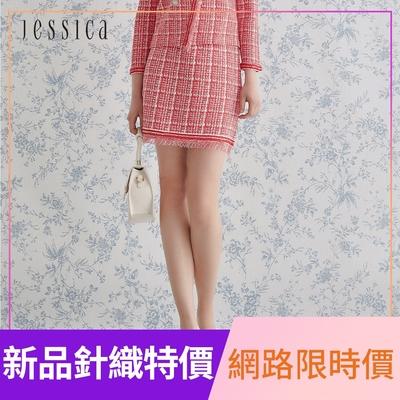 JESSICA - 紅色修身撞色格紋時尚百搭針織短裙