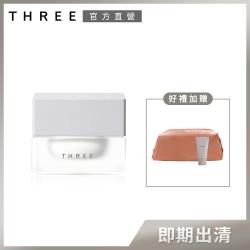 THREE 肌能凝霜1+2潤澤組(效期2022.03)