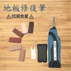 MIT製造地板修復筆---木頭傢俱修補組/地板修復/修補筆/修復地板筆/地板補救專用/AA電池/加熱