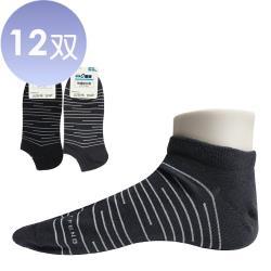 本之豐, 加大尺碼條紋精梳棉抗菌消臭腳趾無縫縫合船襪 ~ 12雙