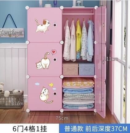 衣櫃 兒童衣柜簡易塑料現代簡約家用臥室寶寶小衣櫥出租房收納柜子TW【夏沐生活】