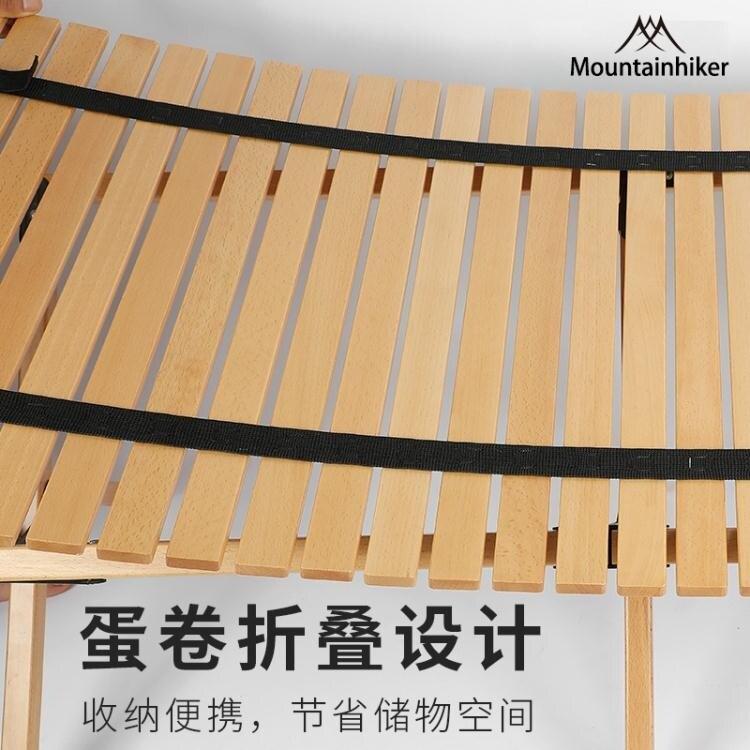 Mounthiker山之客 蛋捲桌戶外露營野餐桌摺疊實木桌便攜櫸木桌椅 四季小屋