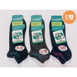 SJA宇新織品-CR9014鱷魚運動足弓襪-加大(五入組)