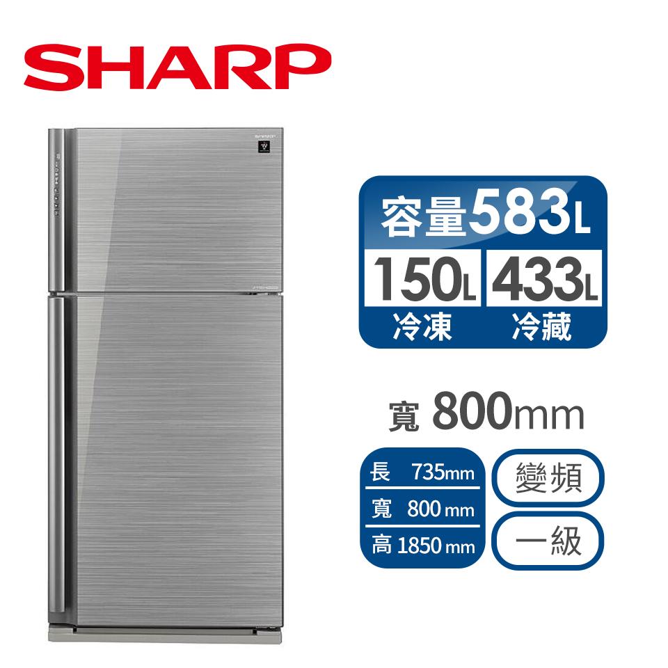 SHARP 583公升自動除菌離子玻璃雙門冰箱(SJ-GD58V-SL)