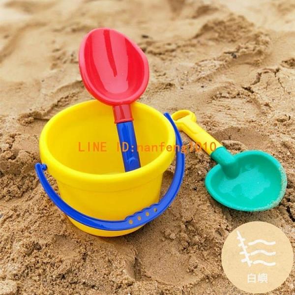 沙灘玩具套裝玩沙子挖沙子工具決明子寶寶戲水洗澡玩具【白嶼家居】