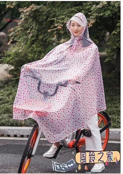 電瓶車防水雨衣單人男女成人騎行電動摩托自行車雨披【風鈴之家】