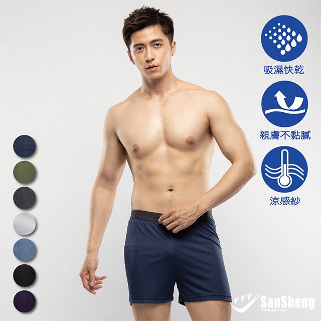 【SanSheng 三勝】機能涼感透氣平口褲-3730