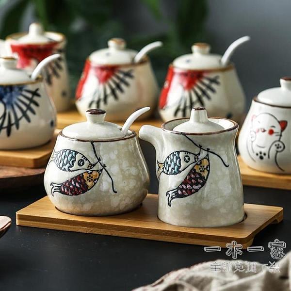 調味罐 日式餐廳辣椒罐陶瓷調味罐調料罐調料盒調料瓶鹽罐醋壺醋瓶套裝