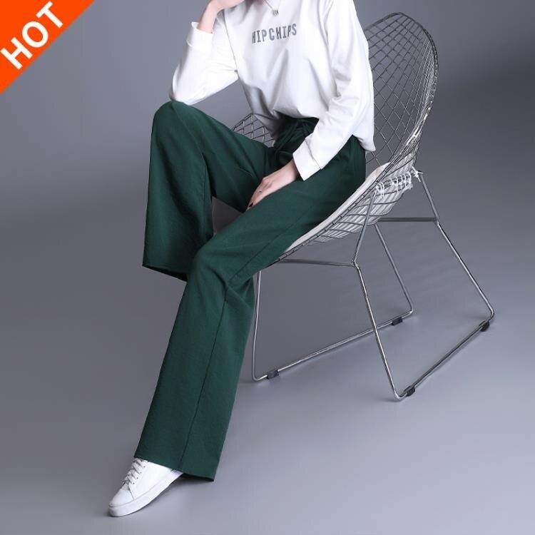 棉麻寬褲 冰絲棉麻黑色闊腿褲女2021新款寬鬆垂感顯瘦直筒春夏季休閒長褲女  百淘百樂