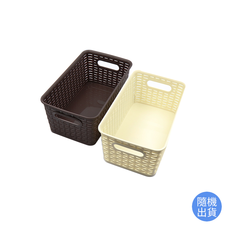 Keyway 藤藝桌上收納籃/置物籃-4.5L/白色/咖啡色(隨機出貨)