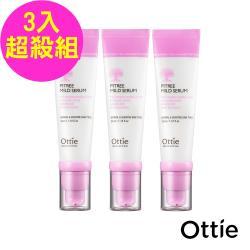 韓國原裝OTTIE 雪松舒敏水潤精華液35mlx3入-效期至2022.08