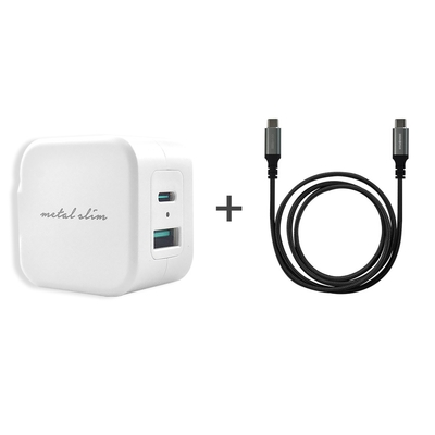 Metal-Slim 平板/安卓手機用 輕巧旅用超值組(20W充電頭+線 1M)