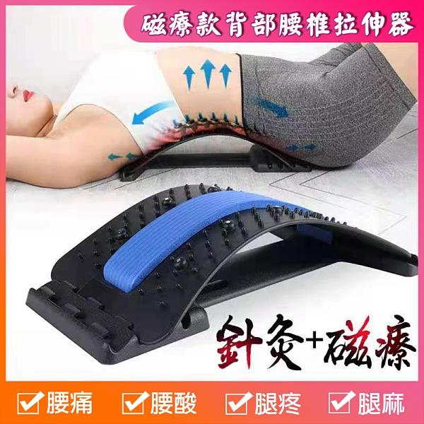 磁療款背部腰椎拉伸器(紫色/藍色/綠色)