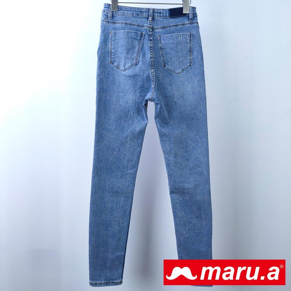 【maru.a】三色鬍子裝飾牛仔長褲(牛仔藍) ► 618天天領券現折120