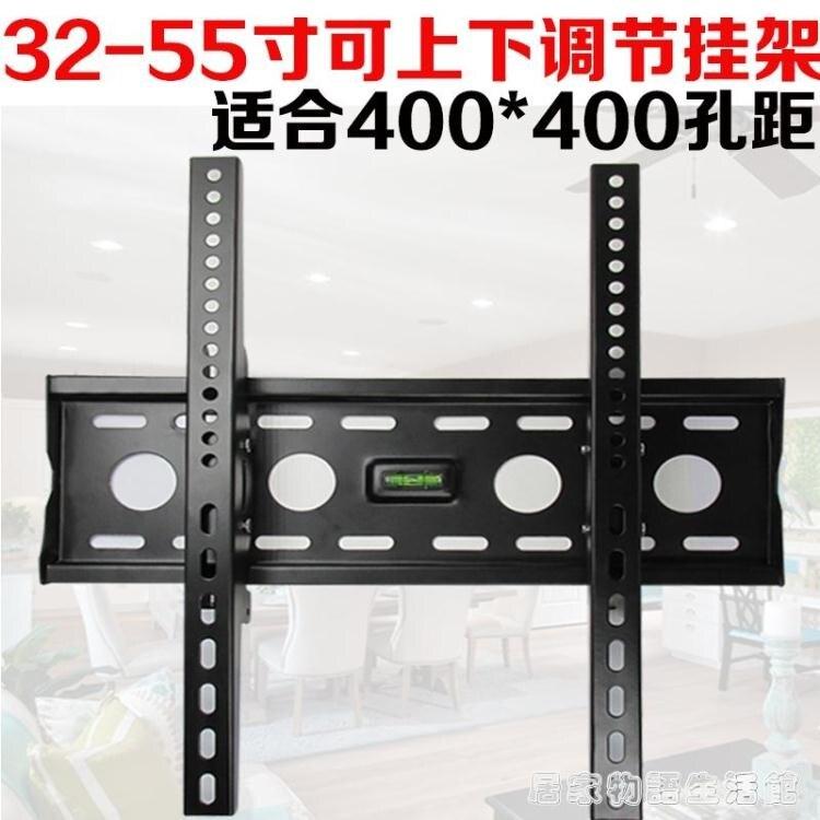 加厚通用康佳液晶電視專用掛架掛牆支架壁掛4042/43/49/50/55寸