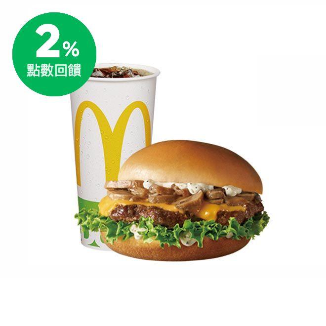 麥當勞 蕈菇安格斯黑牛堡+可樂(中)即享券