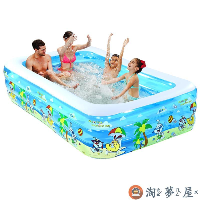 兒童充氣游泳池家庭超大型海洋球池加厚家用大號成人戲水池【淘夢屋】