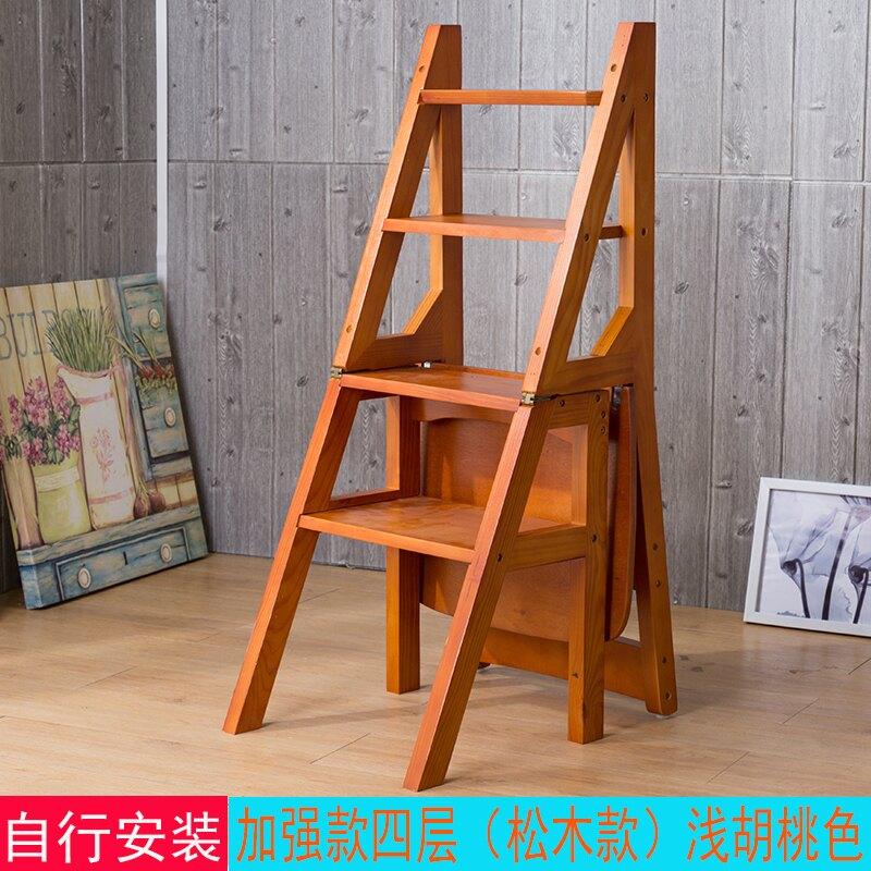 折疊梯凳 伸縮人字梯 美式兩用樓梯椅人字梯椅子實木折疊梯凳室內家用多功能3梯子4步梯『xy1851』