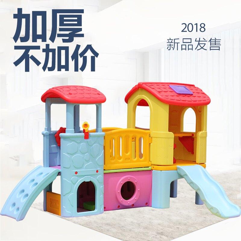 兒童滑梯 包郵城堡滑梯幼兒園兒童滑滑梯室內家用小神童玩具肯德基大型滑梯