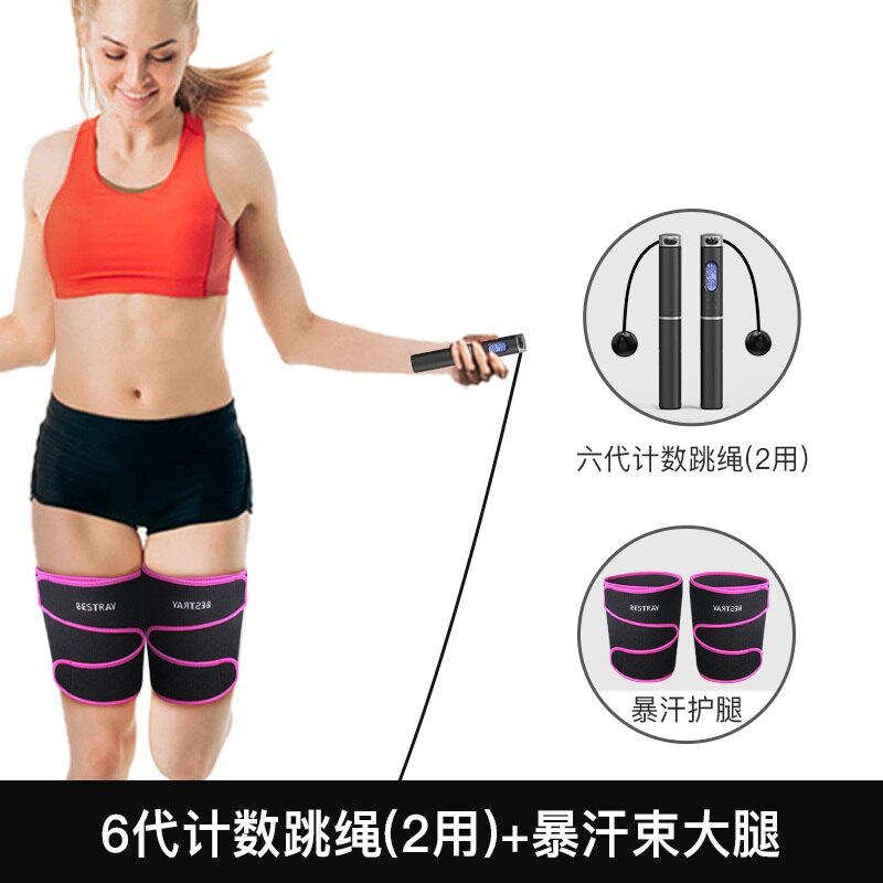 無繩跳繩 跳繩健身運動無繩女生專用負重鋼絲重力訓練專業計數子繩 【CM6195】