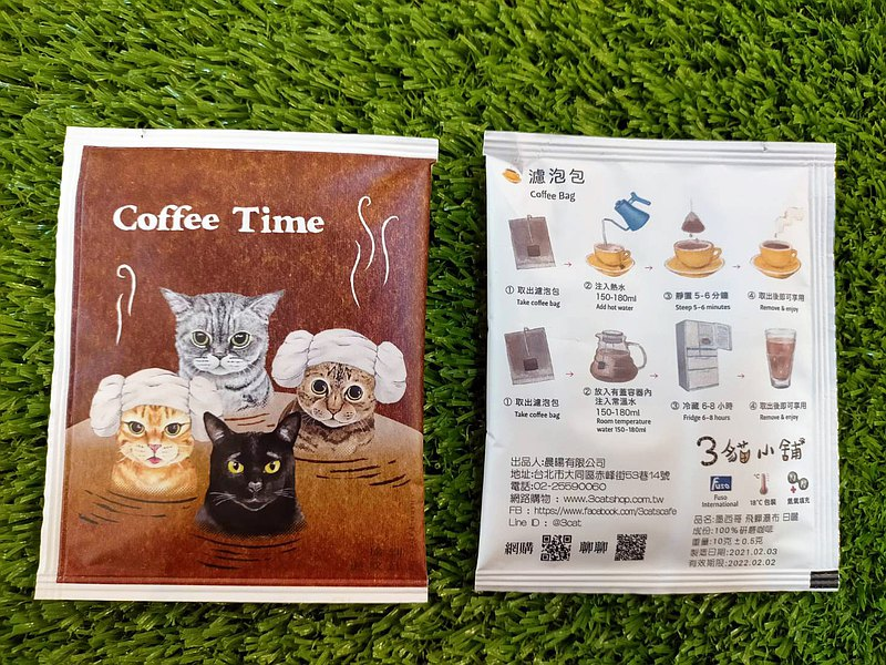 3貓小舖獨家設計濾泡式咖啡包(泡咖啡)