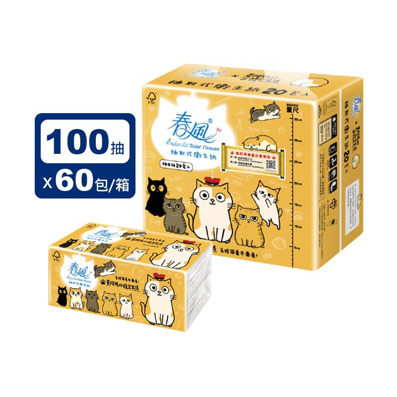 【春風】黃阿瑪卡通版抽取衛生紙100抽X20包X3串