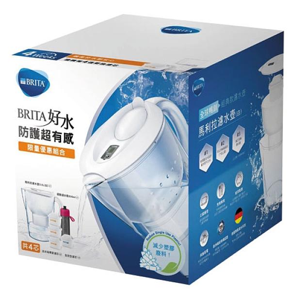 德國BRITA 好水防護超有感組(1壺4芯1瓶)【愛買】