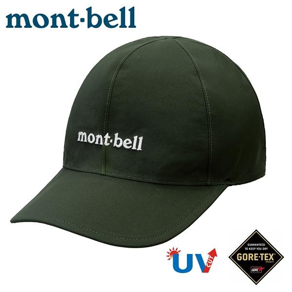 【Mont-Bell 日本 G-T MEADOW CAP 防水棒球帽《深橄綠 》】1128626/登山帽/ 防水帽