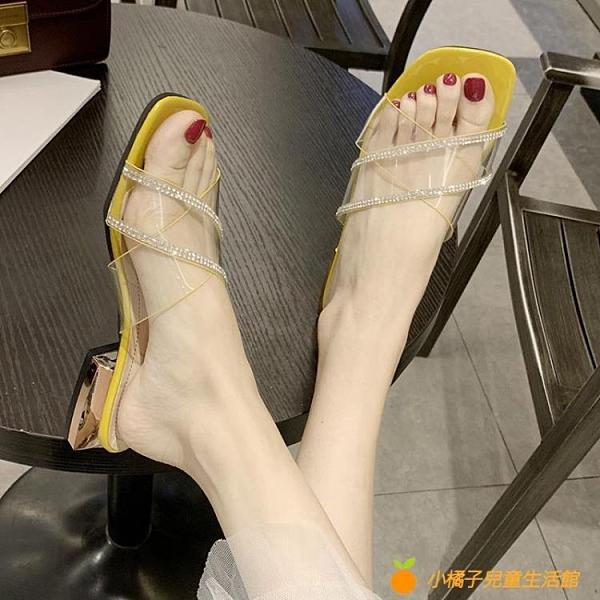 拖鞋女夏粗跟仙女風涼拖鞋中跟水鉆透明低跟一字拖【小橘子】