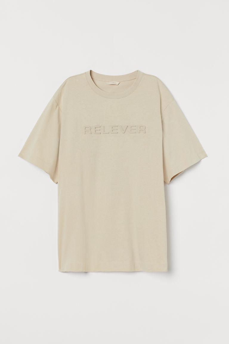 H & M - 壓紋T恤 - 米黃色