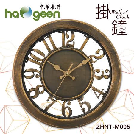 中華豪井 靜音掃描 12吋 掛鐘 ZHNT-M005